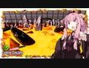 【琴葉茜実況】 茜ちゃんの女子力アップ修行2 ろくさらめ 【Cooking Simulator】