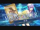 【FGOAC Fes2019】水着BB参戦PV FGOFes2019【Fate/Grand Order Arcade】サーヴァント紹介動画