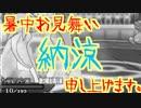 【ゆっくり実況】ポケモン実況 USM編 Part.ⅩⅥ 最終兵器Δアタック