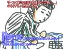 ザ・ファブル226話「お膳立ての男…。」のネタバレ(字幕版)