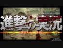 進撃の巨人2 ファイナルバトル アップグレードで神ゲームになる 進撃の巨人 attack on titan The Final Season
