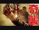 奇襲作戦時のリヴァイ兵長の化け物度合いがわかる動画#26【進撃の巨人2FB】
