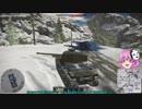 warthunder【ウォーサンダー】38 三式中戦車チヌその2