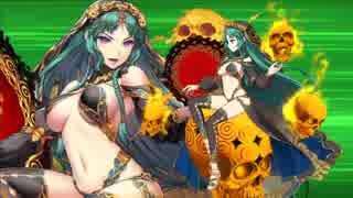 【FGO再臨版】サロメ 宝具+EXモーション スキル使用まとめ【Fate/Grand Order4周年】