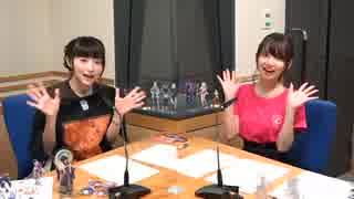 【公式高画質版】『Fate/Grand Order カルデア・ラジオ局 Plus』#134 (2019年8月2日配信)