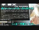 俺的名作資料映像 PS「エアガイツ」李書文編