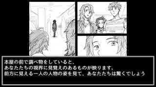 【グラブルCoC】Chesed #2【SCP】