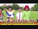 【ドラゴンボール芸人】まろに☆え~るTV GT 其之二十五~二十七【栃木】