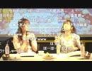 【ご出演:諏訪彩花さん 郁原ゆうさん】「ミリシタ アニON 劇場(シアター)カフェ 姫君喫茶」スペシャルトークショー 1回目
