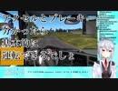 【にじさんじ】葉加瀬ドライバーのツッコミ所が多すぎる初運転
