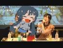【ご出演:阿部里果さん 平山笑美さん】「ミリシタ アニON 劇場(シアター)カフェ 姫君喫茶」スペシャルトークショー 1回目