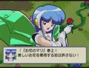【実況】『銀河お嬢様伝説ユナ FINAL EDITION』をはじめて遊ぶ part12