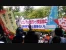 20190806広島慰霊の日、事前集会 韓国活動家演説(なぜか韓国語)