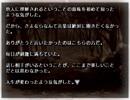 【夏空のモノローグ】タイムループする乙女ゲーを実況プレイ part133