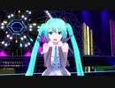 【モデル配布あり】 気まぐれメルシィ- HC式初音ミクコード:ダイヤモンド v1.00a