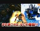 【実況】ガンダムブレイカーモバイル~ほな逝こかぁ、なにわ爆裂!!~