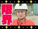 お祓え!西神社#54 出演:西明日香、吉田有里【期間限定会員見放題】