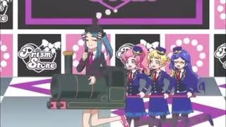 プリチャンでおやすみのまえに「線路は続くよどこまでも」by西六郷少年少女合唱団・東京マイスタージンガー