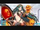 Fate/Grand Order サロメ マイルーム&霊基再臨等ボイス集