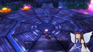 【東方紅輝心】アクションRPGの東方ゲーム 東方紅輝心 パート2