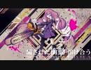【夏のhihi祭り】[歌ってみた]キレキャリオン[-ru.ikuro-]【hihiA】