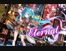 【ボカロオリジナル】 Eternal feat.初音ミク 【初音ミク】