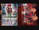 【バトスピ】対決!「ヘルメス剣獣」VS「光導」