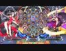 【五井チャリ】0622BBCF2 あっと(LI) VS サディ(IN)pu