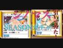 【シノビマスター】SEASONガチャ引いてみた!【閃乱カグラ 実況】