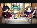 【COCリプレイ】Happy薔薇蛸な燭鶴長でたのしいおまつり~導入編~