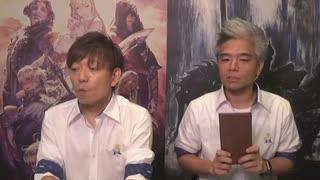 FF14 第53回プロデューサーレターLIVE 直前テスト放送