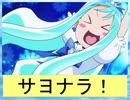 フィーリア王女とふたりはプリキュアSplash☆Star~860