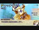 【シノビガミ】日本人と挑む「ゴッドシャークvsサマーニンジャ」終