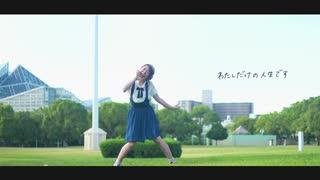 【帆夏】みずいろギターロケット 踊ってみた【21歳】