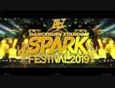 DANCERUSH STARDOM SPARK FESTIVAL2019 Opening Movie