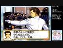 【実況】リスナーと見る太正の桜part40【サクラ大戦2生配信アーカイブ】