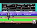 上級国民 KOZO おじさん in ハイパーオリンピック 100m走