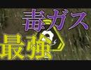 【Apex Legends】レジェンドになって無双したい その36【ゆっくり実況】