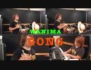 """【トランペット】ONE PIECE 『STAMPEDE』テーマソング""""GONG""""(WANIMA Cover) by Masateru Nishikata【演奏してみた】"""