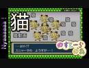 【ポケモン】実況者としての初冒険【リーフグリーン】#21
