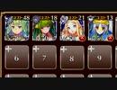 【緊急】異世界の恋姫と邪仙の企み 両雄並び立ちて 上級☆3【ケラ王子+未覚醒イベユニ×4】