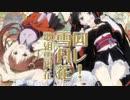 【回れ】回れ雪月花、スプーン3種で演奏したバイ【回れ】