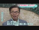 辞職相当→哀れだな:大村愛知県知事と吉村大阪府知事がお互いを批判