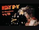 映画『Honey Boy/ハニー・ボーイ』予告編