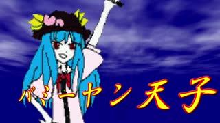 【MUGEN】凶悪キャラオンリー!狂中位タッグサバイバル!Part85(敗者復活戦1)