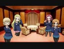 """【シャドウラン5th】グロリアーナのメンツがシャ""""ドウ""""ランを遊ぶのですわよ【ガルパン】"""
