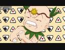 【文字起こし】WAKI-ONIGIRI【キタキタおやじ 声真似】