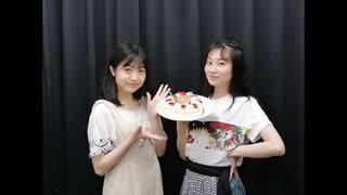 吉岡茉祐と山下七海のことだま☆パンケーキ 第8回 2019年08月08日放送