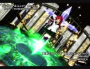 【すいまじ】燐蒼のエルドラド 仮想サウンドトラック1