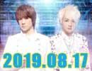 accessのオールナイトニッポン動画(2019年8月17日配信分)